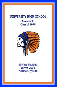 uhef web pix-class of 76 reunion A 396x600
